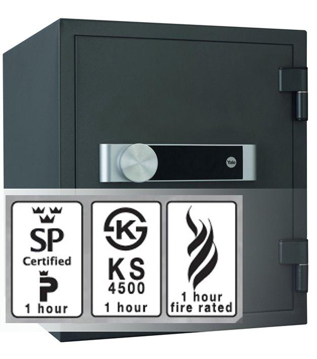 防火保險箱