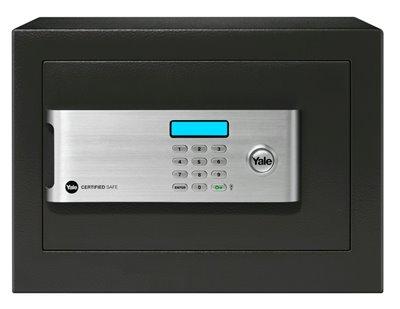 安全认证型保管箱