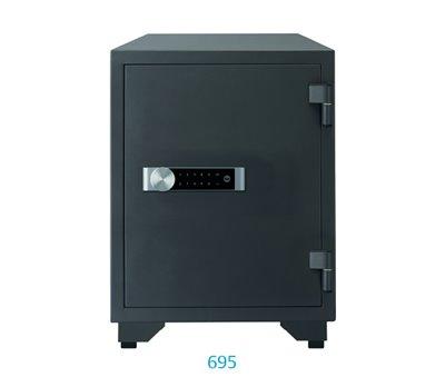 YYFM/695/FG2 - XXL Document Fire Safe